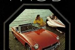 MG MGB Roadster 1972 brochure 1